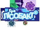 Lysobact Igrica - Tutorijal